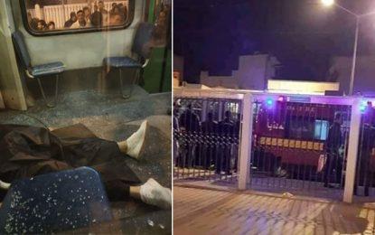 Tunis : Décès d'un militaire dans un braquage, dans le métro à Bab El-Khadhra