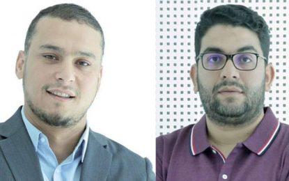 Deux députés démissionnent du parti Errahma et accusent Saïd Jaziri d'autoritarisme