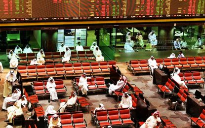 Koweït : La Burgan Bank prévoit de renforcer la TIB, sa filiale en Tunisie