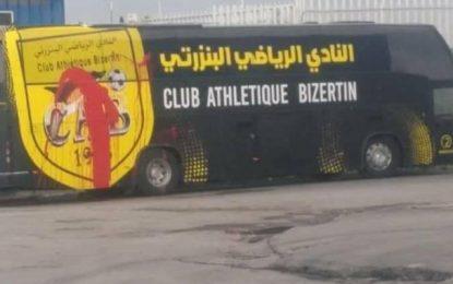 Arrestation de l'individu qui a vandalisé le bus du Club bizertin, au port de Bizerte