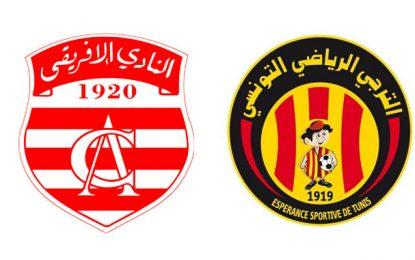 Football : mesures de sécurité en prévision du derby Club africain-Espérance de Tunis