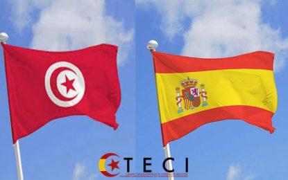 Demain, assemblée de la Chambre tuniso-espagnole de commerce et d'industrie