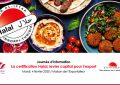 Le Cepex organise une journée d'information sur la certification halal, le 4 février 2020 à Tunis