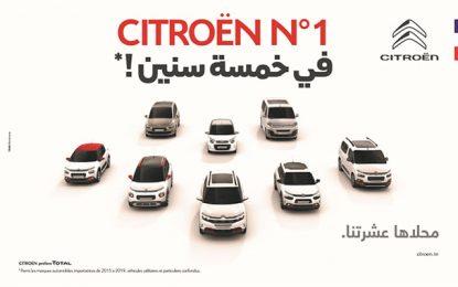 Citroën annonce les meilleures ventes en Tunisie en 5 ans