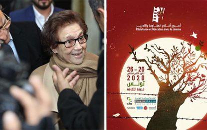 La militante algérienne Djamila Bouhired invitée d'honneur à la Cinémathèque Tunisienne