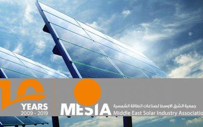 Le développement du solaire en Tunisie fait son chemin, mais il y a encore besoin de plus d'engagement