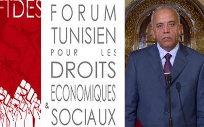 Le FTDES appelle à ne pas voter la confiance au gouvernement Jemli, «par respect aux sacrifices du peuple tunisien»