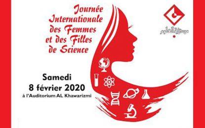 Cité des Sciences à Tunis : Témoignages de femmes de science tunisiennes