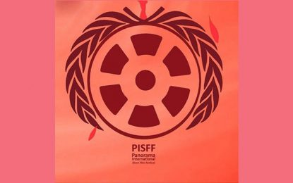 La Cinémathèque tunisienne accueille le Festival international du court-métrage «Panorama»