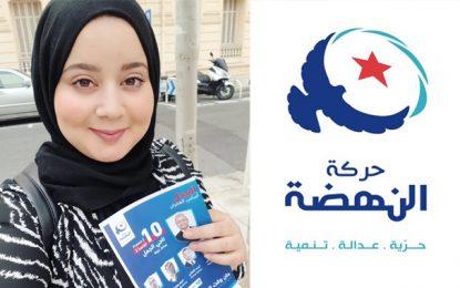 Hager Barcous quitte Ennahda : C'est la 3e démission du parti islamiste en 24h
