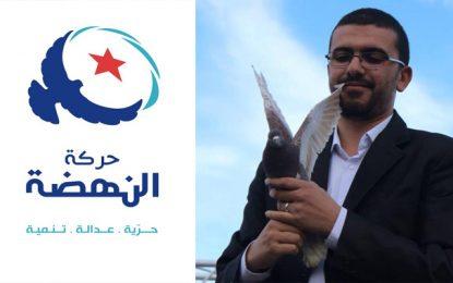 Hichem, le fils du dirigeant nahdhaoui Ali Larayedh, démissionne du parti Ennahdha
