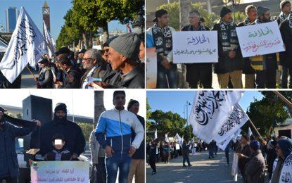 Tunis : Hizb Ettahrir, parti antidémocratique, entache la fête de la révolution à l'Av. Bourguiba (Vidéo)