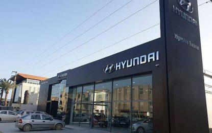 Alpha Hyundai Motor gagne du terrain ouvre  une nouvelle agence à la Charguia 1