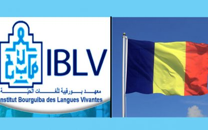 Le roumain sera dorénavant enseigné à l'Institut Bourguiba des langues vivantes