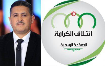 Al-Karama propose Imed Daïmi pour diriger le prochain gouvernement