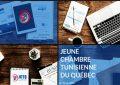 Startups : Appel à candidature pour participer à StartupFest Montréal 2020 au Canada