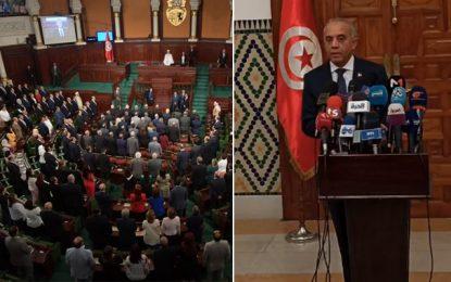 La plénière consacrée au vote de confiance au gouvernement Jemli aura lieu le 10 janvier