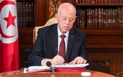 Crise de gouvernement en Tunisie : La solution, c'est la dissolution de l'Assemblée