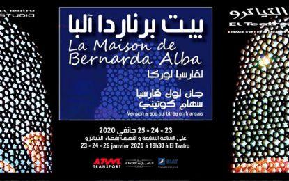 «La maison de Bernarda Alba» se jouera du 23 au 25 janvier 2020 à Tunis