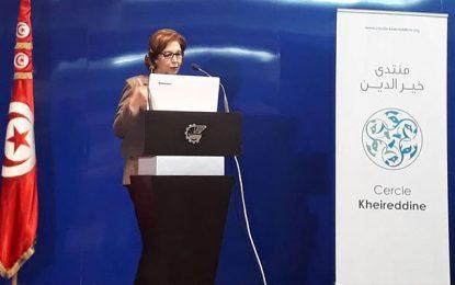 Les facteurs à l'origine de l'excessivité de la dette tunisienne, selon Lamia Zribi