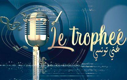 ''Le Trophée'' : un télé-crochet de chanson tunisienne, bientôt sur la chaîne Watania