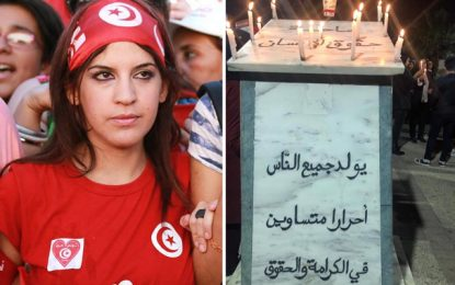 Sousse : Recueillement à la mémoire de Lina Ben Mhenni (Photos)