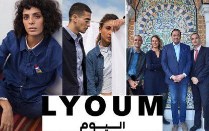 Prêt-à-porter : La marque tunisienne Lyoum lève 500.000 €
