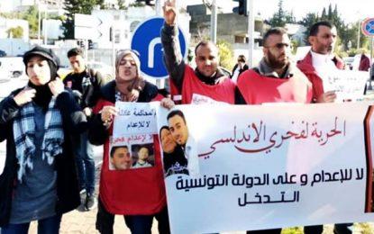 Mobilisation contre la condamnation à mort du jeune tunisien Fakhri Landolsi au Qatar