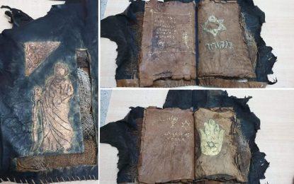 Dhehiba : Un Libyen arrêté en possession d'un manuscrit archéologique en hébreu (Photos)