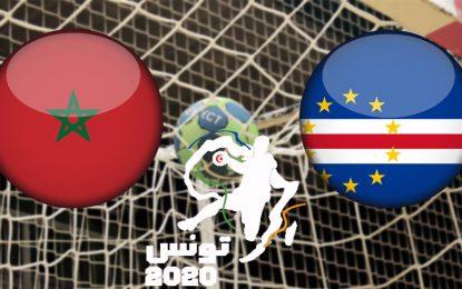 Handball CAN 2020 : Maroc – Cap Vert en live streaming