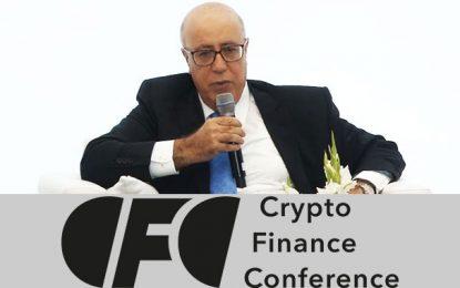 La Banque centrale de Tunisie soutient l'écosystème tunisien de l'innovation