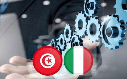 Un partenariat stratégique tuniso-italien de la mécatronique et des TICs