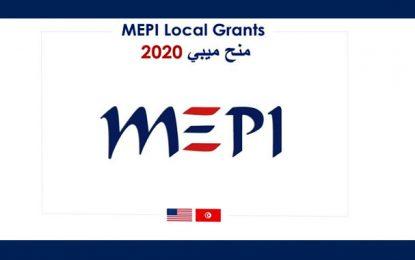 Le programme de subventions Mepi 2020 cible le tourisme et l'hôtellerie à Tozeur et Kébili