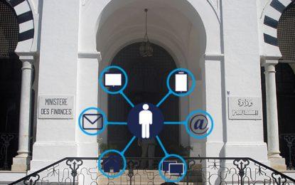 Tunisie : un nouveau pas sur la voie de la digitalisation de l'administration