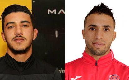 Espérance de Tunis : Ben Hammouda et Meziane ajoutés à la liste africaine