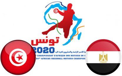 Championnat d'Afrique de handball : Tunisie et Egypte, 3e finale consécutive