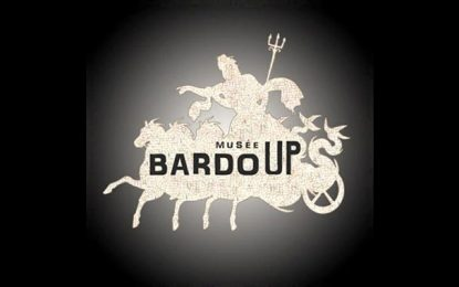 Musée Bardo up : Une application pour valoriser le passé avec les technologies du futur
