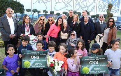 De retour de l'Open d'Australie, Ons Jabeur accueillie à l'aéroport de Tunis-Carthage (Photos)