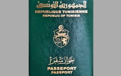 Tunisie : Le passeport bientôt valide pour 10 ans