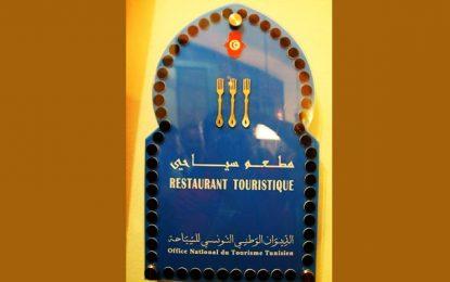 Tunisie : les professionnels de la gastronomie s'expriment sur l'avenir de leur métier