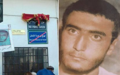 Pour que la mort du camarade Fadhel Sassi ne soit pas vaine