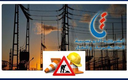 Steg : 3 villes du gouvernorat de Sousse seront privées d'électricité le dimanche 26 janvier 2020