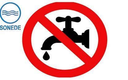 La Sonede annonce une coupure de l'eau potable dans 7 villes du gouvernorat de Bizerte les 29 et 30 janvier 2020