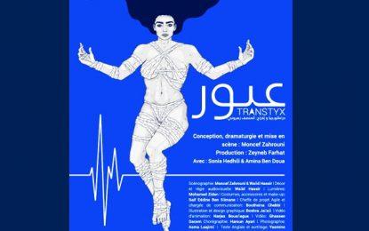 Théâtre : Cycle de la pièce «TranStyX» à El Teatro