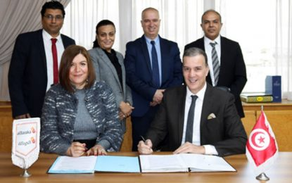 Al Baraka finance l'acquisition d'un nouvel avion ATR par Tunisair Express
