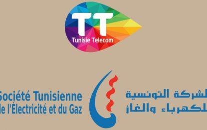 Tunisie Telecom permet la consultation et le paiement des factures de la Steg à partir du mobile