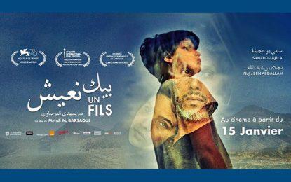 ''Un fils'' de Mehdi Barsaoui, dans les salles de cinéma tunisiennes à partir du 15 janvier (vidéo)
