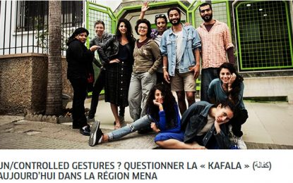 Chorégraphie : «Un/controlled Gestures ?» présentée le 1er février 2020 à Tunis