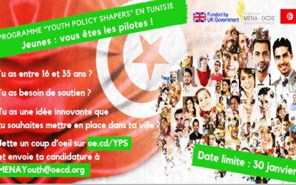 Ambassade d'Allemagne à Tunis : appel aux jeunes pour participer au Youth Policy Shapers
