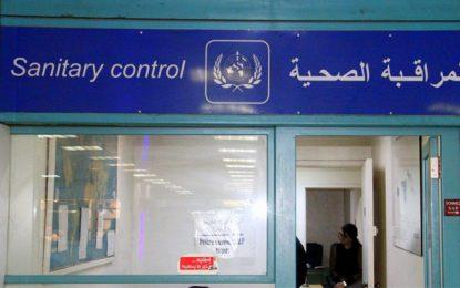 Coronavirus : Le ministère de la Santé rappelle les mesures préventives prises en Tunisie
